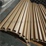 木纹方通包柱板,造型包柱铝单板,造型包柱板