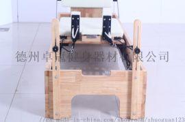 普拉提设备豪华平床瑜伽健身器材