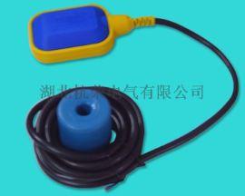 FYK-230浮球液位控制器