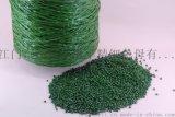 专业生产绿色多样载体色母