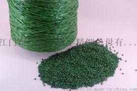 專業生產綠色多樣載體色母
