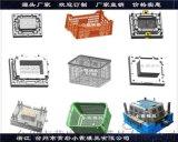 製造設計收納箱模具供應商