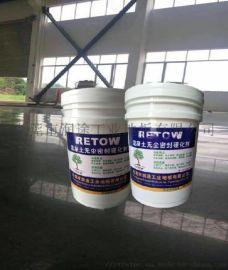 甘南地面起灰起砂密封固化剂,甘南混凝土水泥地强化剂