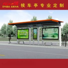湖南BRT公交站台承建商公交车站亭户外广告灯箱制作