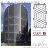 裝飾鋁網板公司檐溝和天溝