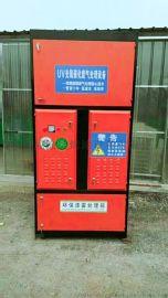 喷漆房废气处理设备  立式光氧一体机