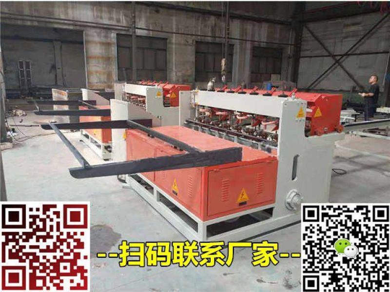 钢筋网片排焊机 钢筋网片排焊机武山县厂家