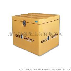 外卖专用电瓶车箱后备箱保温食品保鲜配送箱送餐箱