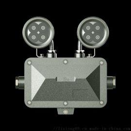 LED 防爆双头应急灯