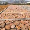 天然石材米黄色别墅碎拼文化石虎皮黄乱形石文化石