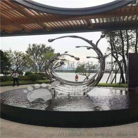 园林景观抽象不锈钢浪花雕塑 景观雕塑安装