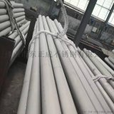 304不鏽鋼工業管,不鏽鋼工業管規格表