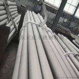 304不锈钢工业管,不锈钢工业管规格表