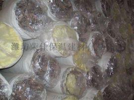 深圳市A级防火玻璃棉 保温隔热玻璃棉毡