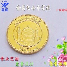 生產定做金屬紀念幣 復古紀念錢幣3D立體紀念幣定制
