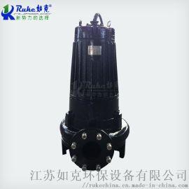 南京如克AS、**型无堵塞潜水吸砂泵
