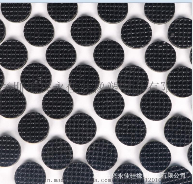 防滑EVA垫 EVA泡棉胶垫 双面自粘防震花纹海绵胶脚垫 厂家直销