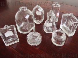 明政玻璃汽车香水瓶生产厂家