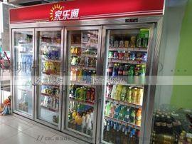湖南**饮料冷藏展示柜直销价多少钱