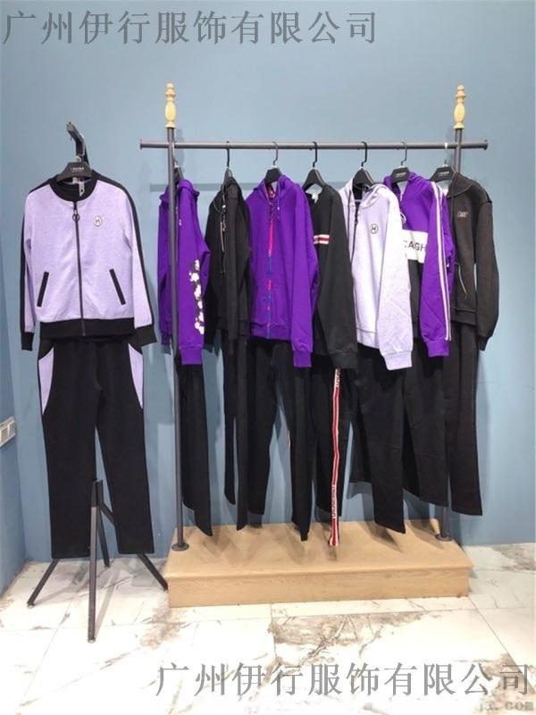 卡丹美思品牌折扣女裝便宜運動套裝貨源進貨哪余便宜