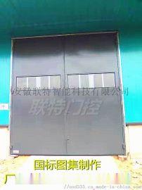 压型钢板平开大门,压型钢板推拉门,02J611-3