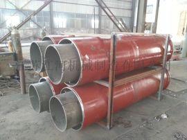 内衬陶瓷耐磨输送管 矿用耐磨管  江河机械厂