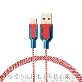 Micro USB尼龙编织线