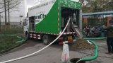 污泥压缩处理车 环卫作业分离车 多功能环保吸粪车