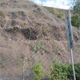 公路滑坡防护网-公路山坡防护网-公路落石防护网