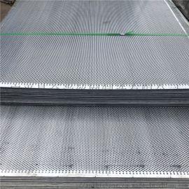 不锈钢冲孔网 冲孔不锈钢板 冲孔网板生产厂家