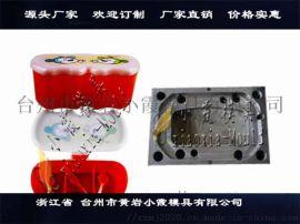ABS调料盒模具ABS塑料盒模具