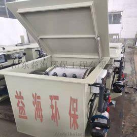 供应转鼓式微滤机滚筒式格栅机20立方40立方微滤机
