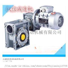 东元伺服大型蜗轮蜗杆减速机变速箱安川