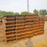 供应天津HEBM360欧标H型钢