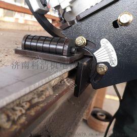 厂家直供便携式平板铣边机C15手提式钢板坡口机