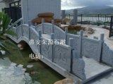 福建石雕拱桥厂家 花岗岩石桥定制 园林景观石拱桥