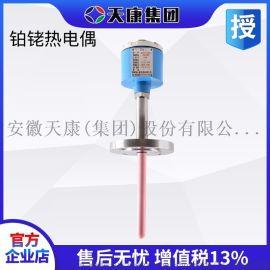 S型铂铑热电偶WRP-130/安徽天康防腐高温刚玉管热电偶温度传感器