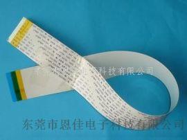 厂家生产FFCFPC软排线0.5-2.5间距各种规格定制排线 广东东莞ENJIA排线