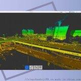 施工現場項目3D掃描儀數據