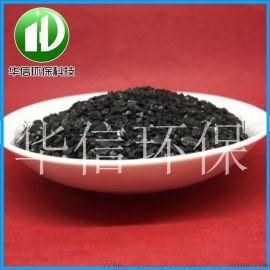 无烟煤滤料厂家精制无烟煤滤料水处理用白煤过滤器滤料