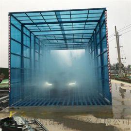 供应 河南搅拌站商砼车立体式冲洗设备NRJ-11