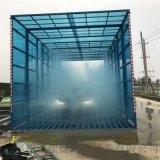 供應 河南攪拌站商砼車立體式沖洗設備NRJ-11