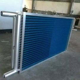 防冻型_ 表冷器生产厂家//永钊空调
