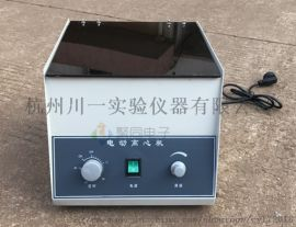 哈尔滨电动离心机TDL-50台式离心机
