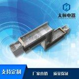 密接式 終端密集母線槽,LS母線槽鋁合金母線槽