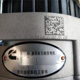 山推SD32康明斯NT855充电机