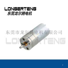 LT25GA-370  25mm减速电机-减速马达