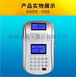 食堂IC卡刷卡机 饭堂售饭机 都在通卡科技