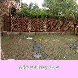 庭院黑色踏步石價格 庭院黑色踏步石多少錢?1