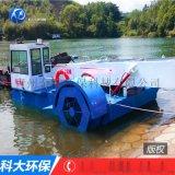 型割草船 水上割草船 水草自動收割船製造商